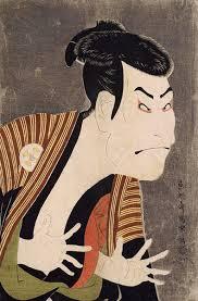 Polychromatic Woodcut Oniji Otani By Toshusai Sharaku 1794 Image Courtesy Of Wiki