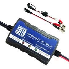 Amazon.com: 12V Smart Compact Battery Trickle Charger Maintainer ... Noco 72a Battery Charger And Mtainer G7200 6amp 12v Heavy Duty Vehicle Car Van Compact Clore Automotive Christie Model No Fdc Fleet Fast In Stanley 25a With 75a Engine Start Walmartcom How To Use A Portable Youtube Amazoncom Centech 60581 Manual Sumacher Se112sca Fully Automatic Onboard Suaoki 4 Amp 612v Lift Truck Forklift Batteries Chargers Associated 40 36 Volt Quipp I4000 Ridge Ryder 12v Dc In 20
