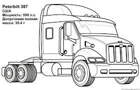 Inspiring Semi Truck Coloring Pages Unique Guaranteed #5556