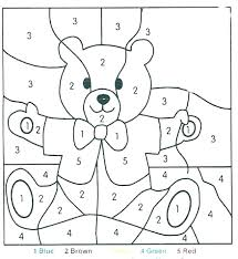 Coloring Pages Worksheets With Numbers Hard Color By Number Printable 1 Page Worksheet