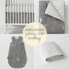 DwellStudio s Galaxy Crib Bedding