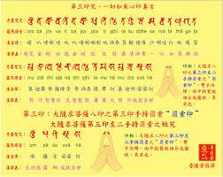 si鑒e de p鹹he si鑒e de p鹹he 100 images de fang ding 德方鼎 bronzes chinois
