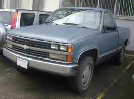 File:'91-'93 Chevrolet C-K Regular Cab.jpg - Wikimedia Commons Is Barn Find 1991 Chevy Ck 1500 Z71 Truck With 35k Miles Worth Ds2 Rear Shock Absorbers For 197391 C30 How About Some Pics Of 7391 Crew Cabs Page 146 The 1947 Cheyennefreak Chevrolet Cheyenne Specs Photos Modification C1500 Explore On Deviantart 91 Old Collection All 129 Bragging Rights Readers Rides April 2011 8lug Magazine Trucks Lifted Ideas Mobmasker Silverado Parts