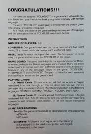 Polyglot Board Game Instructions