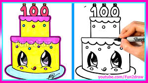How To Draw and Color a Cute Cake Easy 100 Million Views Celebration Fun2draw