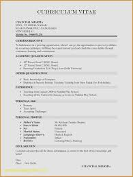 Free Resume Search For Employers In India - Resume : Resume ... Template Professional Cv Word Professional Words For Best Resume Builder Online Create A Perfect Now In 15 Free Tools To Outstanding Visual Free Reddit Luxury Black Desert Line Fake Maker Fabulous Zety Make Top 10 Reviews Jobscan Blog Career Website On Twitter With Stunning Templates Alternatives And Similar Websites Apps Security Guard Sample Writing Tips Genius Simple Quick Lovely New