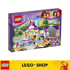 Buy Lego Shop   Toys   Blocks   Ninjago   Lazada