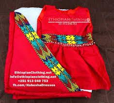 Newborn Habesha Kids Blanket And Matching Dress Ethiopianclothing