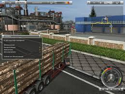 100 German Truck Simulator
