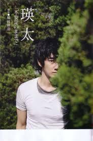 Smashing Pumpkins Rotten Apples Tab by 23 Best Nagayama Eita Images On Pinterest Actors Dramas And Picnics