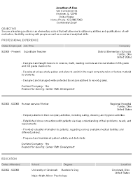 Education Section Of Resume Example Examples Resumes