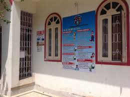 100 Ra Warehouse Project Unique Source Services Danapur Cantt Security Services In Patna
