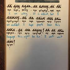 An Example Of The Script For My Conlang Laya Conlangs