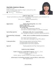 Example Of Resume Captivating Sample Objectives For Also Student Sume