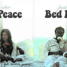 Jhene Aiko Bed Peace Mp3 by 100 Bed Peace Jhene Aiko Download Jhene Aiko Bed Peace Song