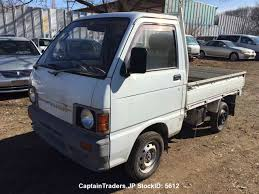 DAIHATSU HIJET TRUCK Private Mini Truck Of Daihatsu Hijet Editorial Photo Image Of Sports Carz Centre Daihatsu Hijet Truck Used Vans For Sale Second Hand 1991 Rt Dr Only 11000 Km 4 Sp Manual At Low Mileage In Shropshire Gumtree Jumbo 13486km In Calgary Street Legal Atv Suzuki Carry Cars Myanmar Found 287 Carsdb Carrymini Trucks Sale 1998 4wd Dump Japan Car Auction Purchase 1996 Vancouver Bc Canada 2009 Aug White For Vehicle No Za64771