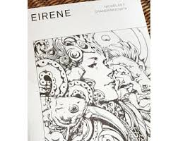 EIRENESigned Coloring Book By Nicholas F Chandrawienata Filbert