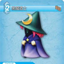Final Fantasy Theatrhythm Curtain Call Black Shards lenna charlotte tycoon other appearances final fantasy wiki