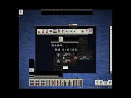 Msn Mahjong Tiles Free by Zero U0027s Guide To Riichi Reach Mahjong Rules Points And General