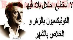 هتلر و استمتع ...... موت بالضحك images?q=tbn:ANd9GcR
