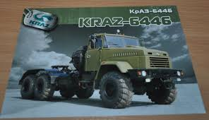 Kraz 6446 Tractor Army Military Vehicles Truck Brochure Prospekt ... New Russian Weapons 2015 Badass Military Trucks Youtube Military Ground Alabino Moscow Oblast Russia Stock Photo Edit Now April29th Rehearsal Of 2014 Victory Day Parade In Moscow Russia Red Manila For Philippines Spotted Arriving Military Failed Trucks 2127315 Alamy Ural4320 Wikipedia Truck Runs Over People Without Hurting Them Video May 2012 Green Kamaz 4350 Your First Choice For And Vehicles Uk Abandoned Base Derelict Two Russian Truck Zil 131 With Winch Sale Italianmade Iveco Lmv Tactical Vehicles Spotted During