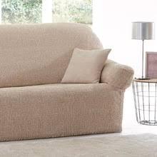 recouvre canapé housse de fauteuil matelassé et jeté de canapés unigro