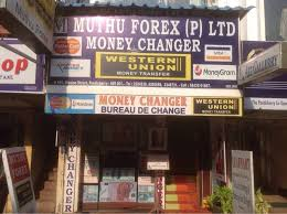 union bureau de change muthu forex pvt ltd transfer agencies in pondicherry