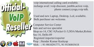 Hard Disk Buyer & Importer - Ecplaza.net Configuring A Voip Account Zoiper Vardisk2wwwzoipercom Jumblo Mobile Sip Calls Android Apps On Google Play Twitter Is Voip Service Which Makes It Dialer Download For Pc Talktel Calling Download Pc Telephone Call Recharger Software Pctelephone Plus Make Cheap Intertional Calls With Mobilevoip Many Brands Wwwjouadnet Text Not Visible Issue 8029 Webcompat Voip Nokia E71 Recharge India Nymgo Review And Dirt Turn Your Tablet Into Smartphone Use To Save