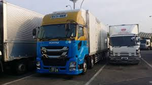 100 Japanese Truck S In Japan By Ronald2016 YouTube