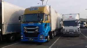Trucks In Japan - By Ronald'2016 - YouTube