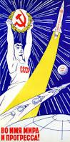 Iron Curtain Cold War Apush by Best 25 Cold War Propaganda Ideas On Pinterest Cold War