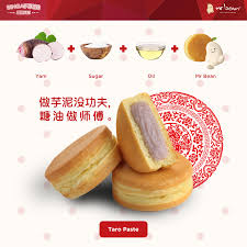 mr bean cuisine did you that the well known teochew mr bean singapore