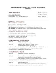 Personal Background Sample Resume Information Of 16