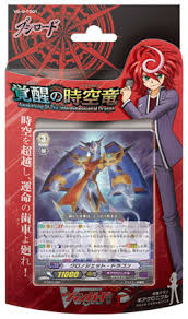 Vanguard Trial Deck 1 by Amiami Character U0026 Hobby Shop Cardfight Vanguard G Trial