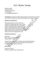 Landscaping Resume Sample Download