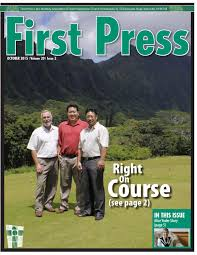 Waimanalo Pumpkin Patch And Corn Maze by First Press October 2015 By First Presbyterian Church Of Honolulu