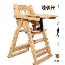 New Folding Wooden High Chair For Baby, Kids, And Toddlers On Carousell Best Baby High Chair Buggybaby Customized High Quality Solid Wood Chair For Baby Feeding To Buy Antique Embroidered Wood Baby Highchair Foldingconvertible Eastlake Style 19th Mahogany Wood Jack Lowhigh Wooden Ding Chairs With Rocker Buy Chairwood Product On Foldaway Table And Fascating 20 Unique Folding Safetots Premium Highchair Adjustable Feeding Ebay Pli Mu Design Blog Online Store Perfect Inspiration About Price Ruced Leander High Chair