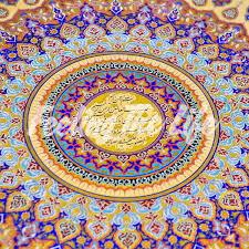 Score Arabic Writing By Yahia On Threadless