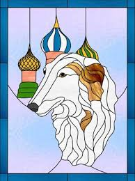140 Best Stained Glass Dog Images On Pinterest