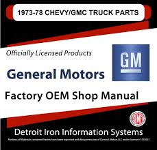 100 51 Chevy Truck Parts 1973 1974 1975 1976 1977 1978 Chevrolet GMC S Manuals CD