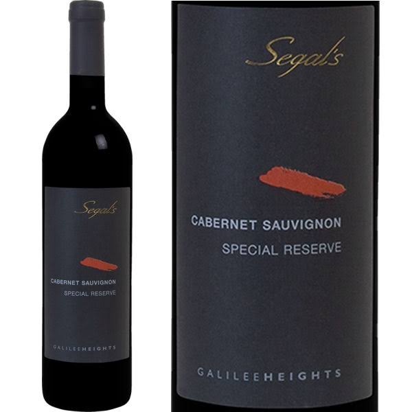 Segal's Cabernet Sauvignon Reserve, Galilee (Vintage Varies) - 750 ml bottle