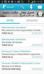 bureau d emploi tunis emploi tunisie android apps on play