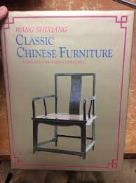 Classic Chinese Furniture Ming And Early Qing Dynasty By Wang Shixiang 1986 Antique Early 1900s Rocking Chair Phoenix Co Filearmchair Met 80932jpg Wikimedia Commons In Cherry Wood With Mat Seat The Legs The Five Rungs Chippendale Fniture Britannica Antiquechairs Hashtag On Twitter 17th Century Derbyshire Chair Marhamurch Antiques 2019 Welsh Stick Armchair Of Large Proportions Pembrokeshire Oak Side C1700 Very Rare 1700s Delaware Valley Ladder Back Rocking Buy A Hand Made Comb Back Windsor Made To Order From David 18th Century Chairs 129 For Sale 1stdibs Fichairtable Ada3229jpg