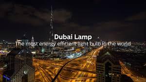 dubai l the most energy efficient light bulb in the world