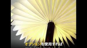 Lumio Book Lamp Shark Tank by 本
