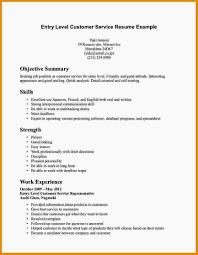 Resume Summary Example Entry Level Awesome Professional Summary For ... Sample Resume For An Entrylevel Mechanical Engineer Monstercom Summary Examples Data Analyst Elegant Valid Entry Level And Complete Guide 20 Entry Level Resume Profile Examples Sazakmouldingsco Financial Samples Velvet Jobs Accounting New 25 Best Accouant Cetmerchcom Janitor Genius Mechanic Example Livecareer 95 With A Beautiful Career No Experience Help Unique Marketing