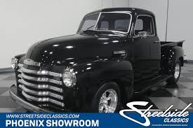 100 1949 Chevrolet Truck 3100 Streetside Classics The Nations Trusted