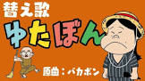 家石田タカフミieishida