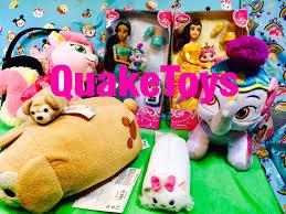 Palace Pets Pumpkin Walmart by New Disney Store Exclusive Doll Sparkling Palace Pets Jasmine Taj