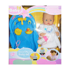Cheap Water Doll Babies Find Water Doll Babies Deals On Line At